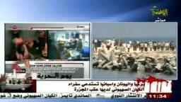 مداخلة الشيخ وجدي غنيم حول عدوان الصهاينة على أسطول الحرية مداخلة مؤثرة.