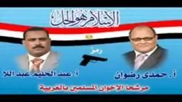 -2010 شهود عيان على التزوير فى بسيون الشورى