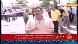 مئات السياسين في عمان يقومون باعتصامات ومسيرات تنديدًا بالاعتداء على اسطول الحرية