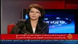 الشيخ راشد الغنوشى .. تعقيب على الجريمة الصهيونية المرتكبة ضد أسطول الحرية