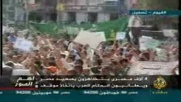 الوقفة الاحتجاجية للإخوان المسلمين بالفيوم