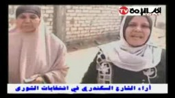 آراء الشارع السكندري في انتخابات الشورى من أمام اللجان والاعتراف بتقديم الرشوة لهم