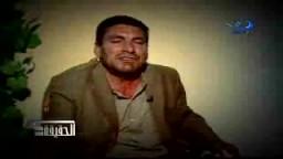 المعتقلين المصريين في العراق من قبل امريكا ج1