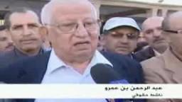 تنديدات مغربية للاعتداء على اسطول الحرية