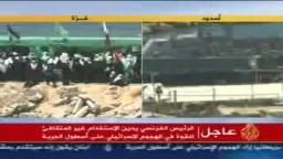 تعقيب دكتور عزمي بشارة على الاعتداء الصهيوني على أسطول الحرية ج 4