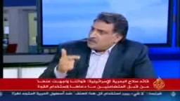 تعقيب دكتور عزمي بشارة على الاعتداء الصهيوني على أسطول الحرية ج 6