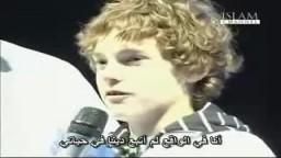 A british teenager embraces Islam طفل بريطاني يعتنق الإسلام