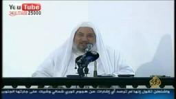 الشيخ يوسف القرضاوي - اسرائيل لا تخشى العرب و المسلمين