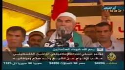 الشيخ رائد صلاح فى كلمة هامة بعد العدوان الصهيونى على قافلة أسطول الحرية