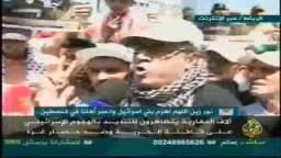 آلاف المغاربة يتظاهرون للتنديد بالهجوم الصهيونى الإجرامى على قافلة أسطول الحرية وحصار غزة