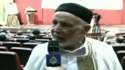 الملتقى الأول للجمعية الليبية لمناصرة غزة والقدس