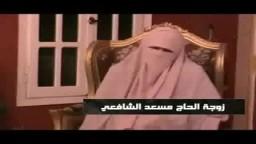 """جريمة اختطاف الحاج مسعد الشافعي(""""أحد إخوان مدينة نصر"""" ) على يد أجهزة أمن الدولة"""