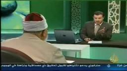 الدكتور يوسف القرضاوى فى حلقة هامة جدا فى برنامج الشريعة والحياة تعليقا على الاحداث الجارية .. 2