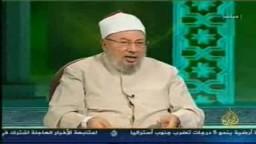 الدكتور يوسف القرضاوى فى حلقة هامة جدا .. تعليقا على الاحداث الجارية .. تزوير الانتخابات .. 3