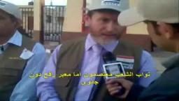 نظام الطوارئ المصري يستولي على قافلة الحرية المصرية