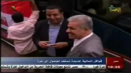 قافلة نواب الإخوان لكسر الحصار عن غزة .. تحت شعار قافلة الحرية المصرية