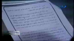 الأبراشي مرتضى يتهم عز و الوليد بإتهام هشام طلعت3