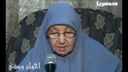 الجزء الثالث من اللقاء الحصري مع الحاجة فريدة بدران زوجة الأستاذ حسن الجمل لإخوان ويكي