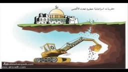 مكانة المسجد الأقصى فى الإسلام / محمد عبد الفتاح عليوة