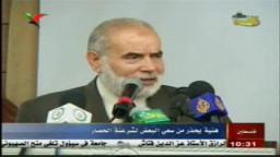 نواب الإخوان والمعارضة يختتمون زيارتهم لقطاع غزة المحاصر