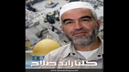 كلمة عن شهداء الحرية 2 محمد عبد الفتاح عليوة