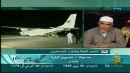 الشيخ رائد صلاح وحديثه عن اسطول الحرية .. 3