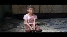 لماذا اسطول حرية الي غزة؟ الجزء 4/٥