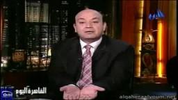 الأزمة المشتعلة بين المحامين والقضاة في طنطا- القاهرة اليوم