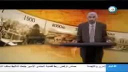 فلسطين وفتح عمرو بن العاص رضي الله عنه لها  ج1