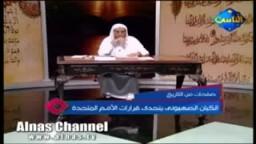 د. جمال عبد الهادى .. أستاذ التاريخ الإسلامى .. اسطول الحرية الى اين ؟واهم نتائج نكبة 1967 ..4