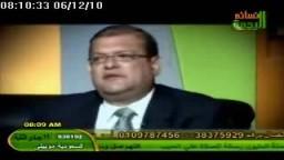النائب حازم فاروق المشارك فى أسطول الحرية ..  اسطول الحرية عار عليكم / من نسائم الرحمة