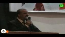 حصرياً .. كلمة الدكتور محمد البلتاجى فى مؤتمر كسر الحصار .. بدماء الأحرار ..