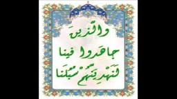 إصلاح النفس ومجاهدتها / محمد عبد الفتاح عليوة