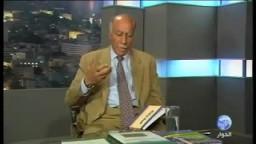 ما يسطرون- مع د. عبد الله أبو عزة