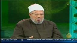 الدكتور يوسف القرضاوى .. فقه التيسير .. 1