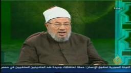الدكتور يوسف القرضاوى .. فقه التيسير .. 2