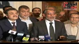 المؤتمر الصحفى للمرشد العام .. ورئيس حزب الوفد