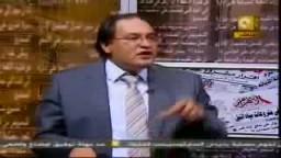 مانشيت يكشف براءة الشاب خالد سعيد - شهيد الطوارئ - بالوثائق من تهم وزارة الداخلية له