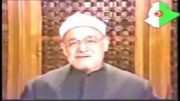 الشيخ الإمام محمد الغزالى .. تفسير بعض الآيات من سورة مريم .. 1