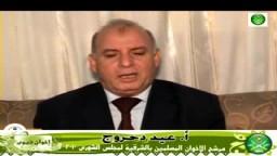 حصرياً .. الأستاذ/ عيد دحروج مرشح الشورى 2010 .. المشاركة لا المغالبة