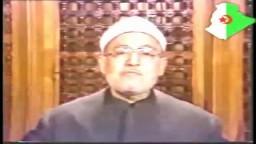 الشيخ الإمام محمد الغزالى .. تفسير بعض الآيات من سورة مريم .. 2