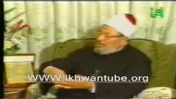 الشيخ العلامة الدكتور يوسف القرضاوى فى حوار هام ونادر جدا عن .. عالمية الدعوة