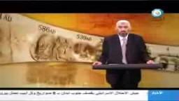 فلسطين في العهدة العمرية - ج1- د. راغب السرجاني