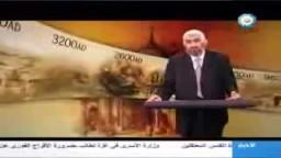 فلسطين في العهدة العمرية - ج2- د. راغب السرجاني