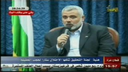 د. إسماعيل هنية يرحب بأى مبادرة لكسر الحصار عن قطاع غزة