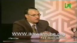 الدكتور عصام العريان .. مواجهات .. أزمة العمل الإسلامى على مستوى الفكر ومستوى التنيظم .. أرشيف هام .. 2
