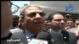 معاناة أهل غزة من الحصار - القاهرة اليوم