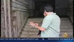 الاخوان تدشن حملة لاقالة مدير امن الاسكندرية .. بعد مقتل الشاب خالد سعيد على يد أجهزة الشرطة