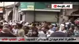 مظاهرة الإخوان المسلمين والقوى السياسية بميدان كليوباترا ضد انتهاكات الطوارئ