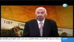 فلسطين في عصر الخلافة الأموية وأوائل العباسية- د. راغب السرجاني ج2